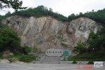 浙江舟山长岗山森林公园采石宕口边坡绿化工程